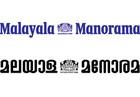 Malayala Manorama logos